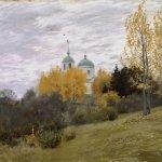 Левитан ИИ  Осенний пейзаж с церковью 1893  бк пастель 50х64  ГТГ