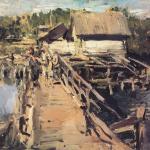 Коровин Мостик у мельницы 1908 хм Тверская областная картинная галерея