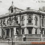 бежецк гос банк (2)