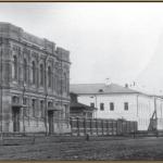 училище па пономарева 1910е