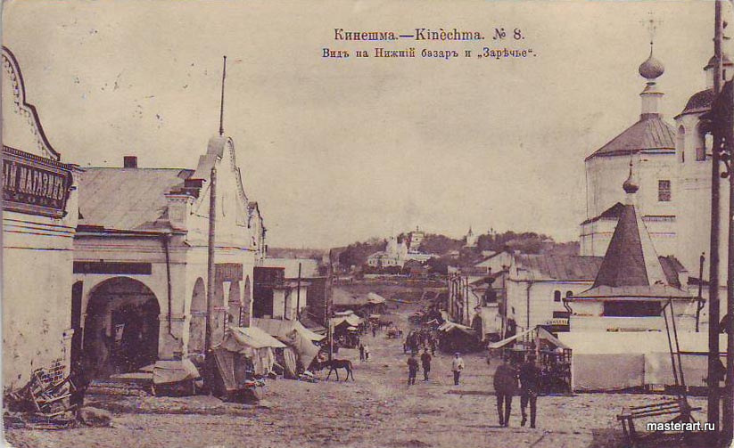кинешм 1