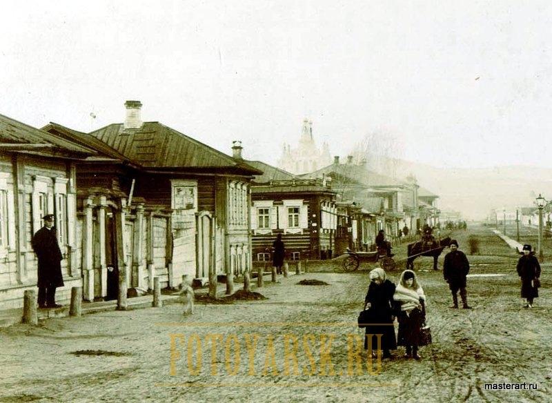 красноярск 3552а