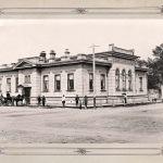 красноярск  дом еп кузнецовой