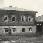 красноярск 3662