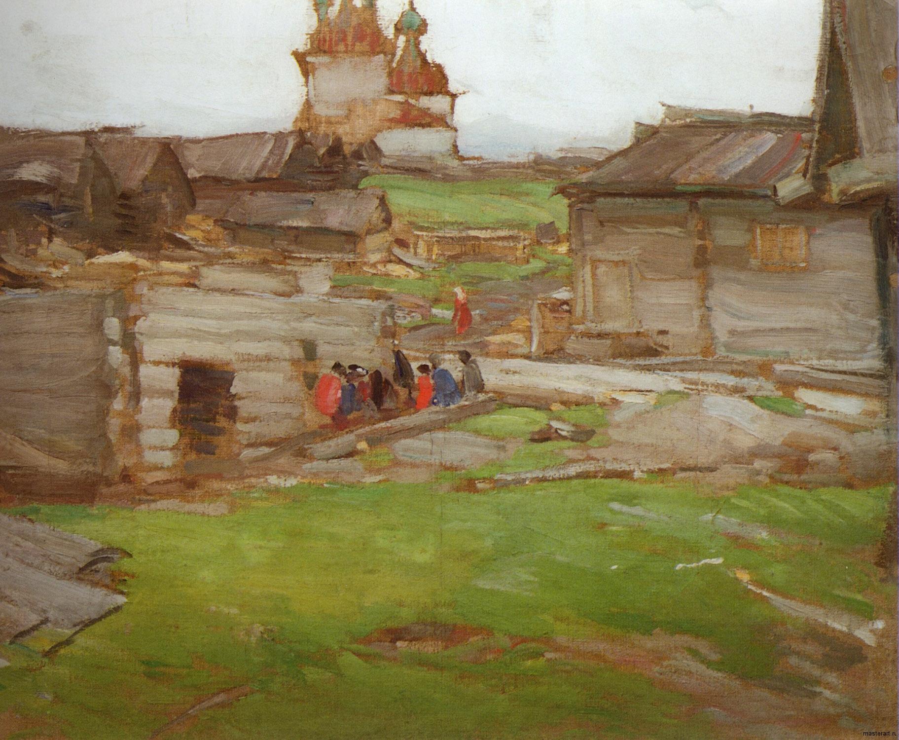 Пейзаж (Этюд со срубом) 1900е хм 70х83 Государственный музей изобразительных искусств Республики Татарстан
