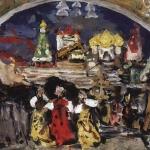 Коровин На площади Эскиз декорации к балету Ц Пуни Конек-Горбунок 1912 к смеш техн ГТГ