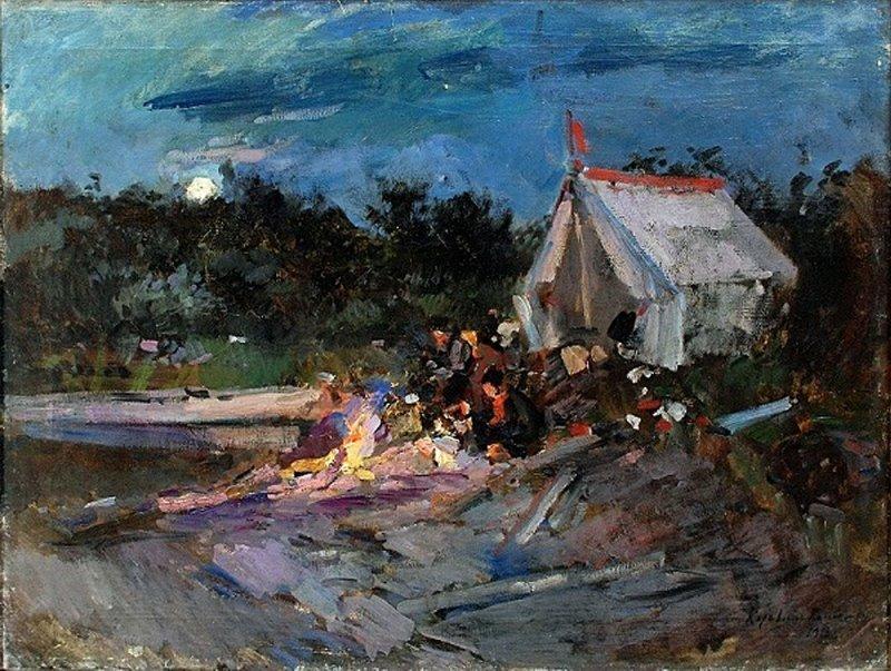Коровин Костер 1913