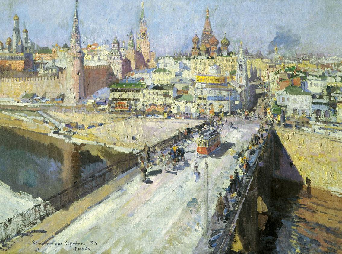Коровин Москворецкий мост 1914 хм 104х134 ГИМ