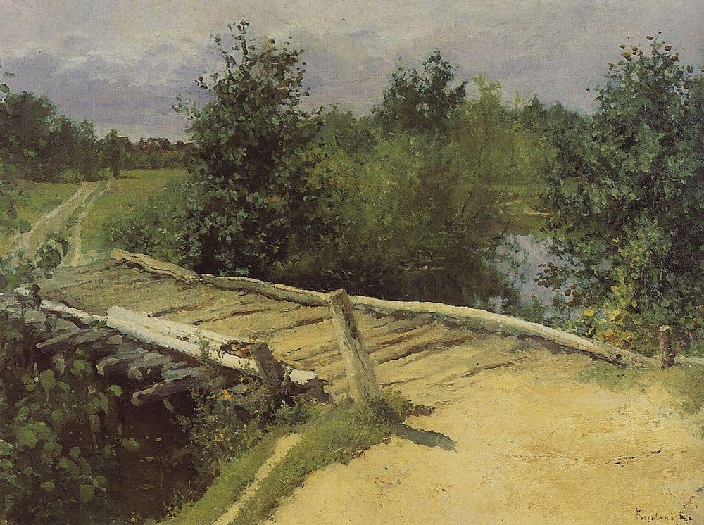 Коровин Мостик конец 1880х хм 45х63 ГТГ