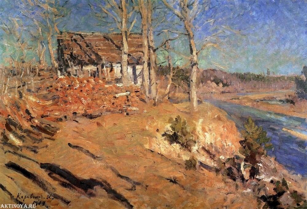 Коровин Осенний пейзаж 1909 хм 70х99 ГТГ