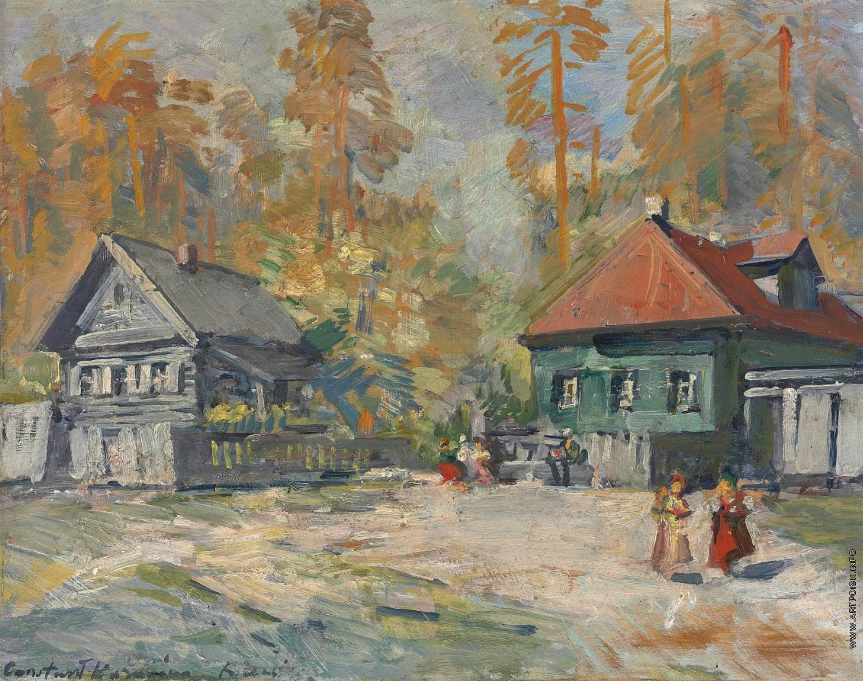 Коровин Осень в русской деревне дм 32.4х40.5