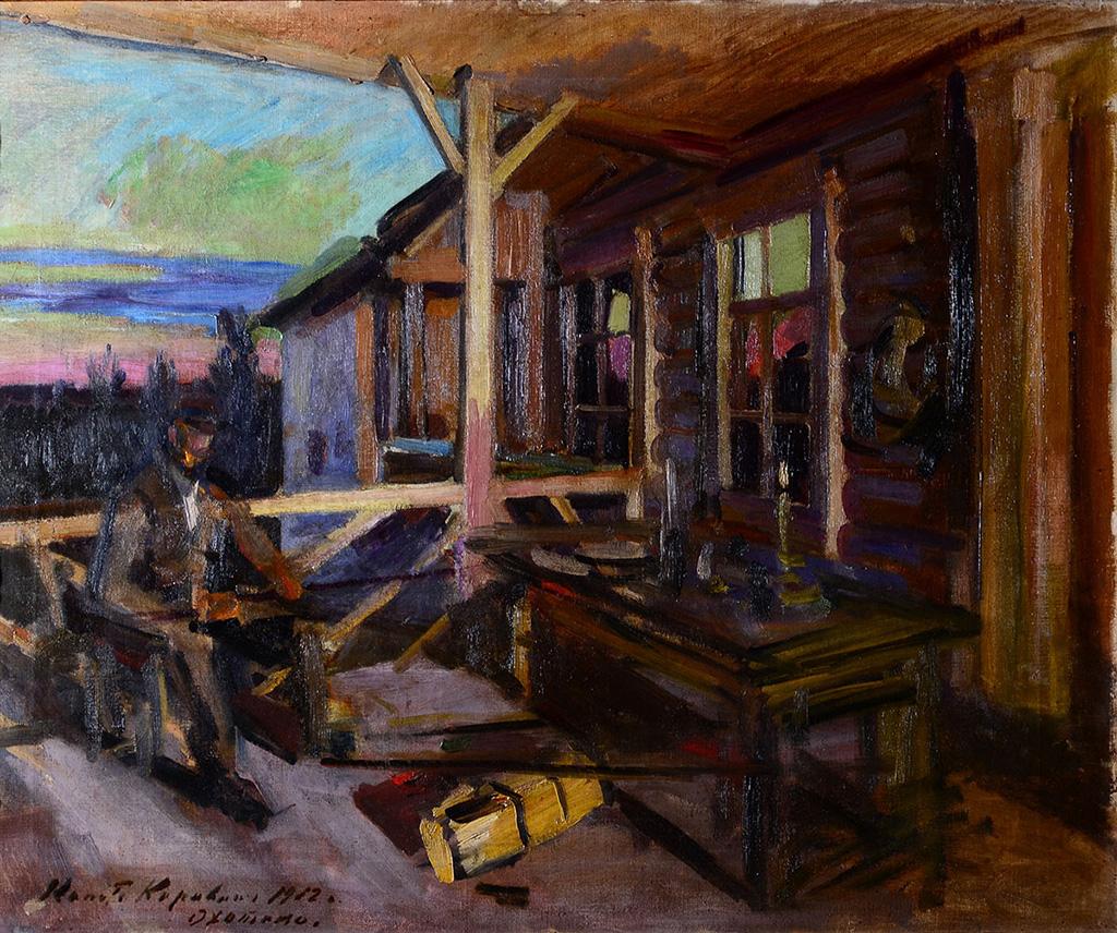 Коровин Охотино 1912 хм