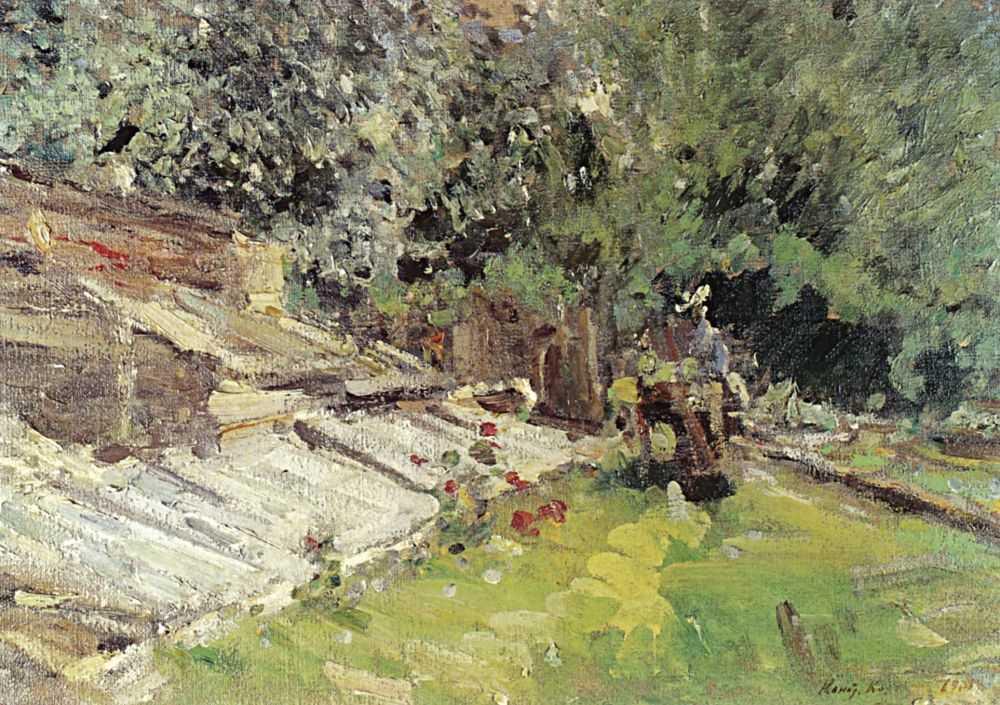 Коровин Парники 1905