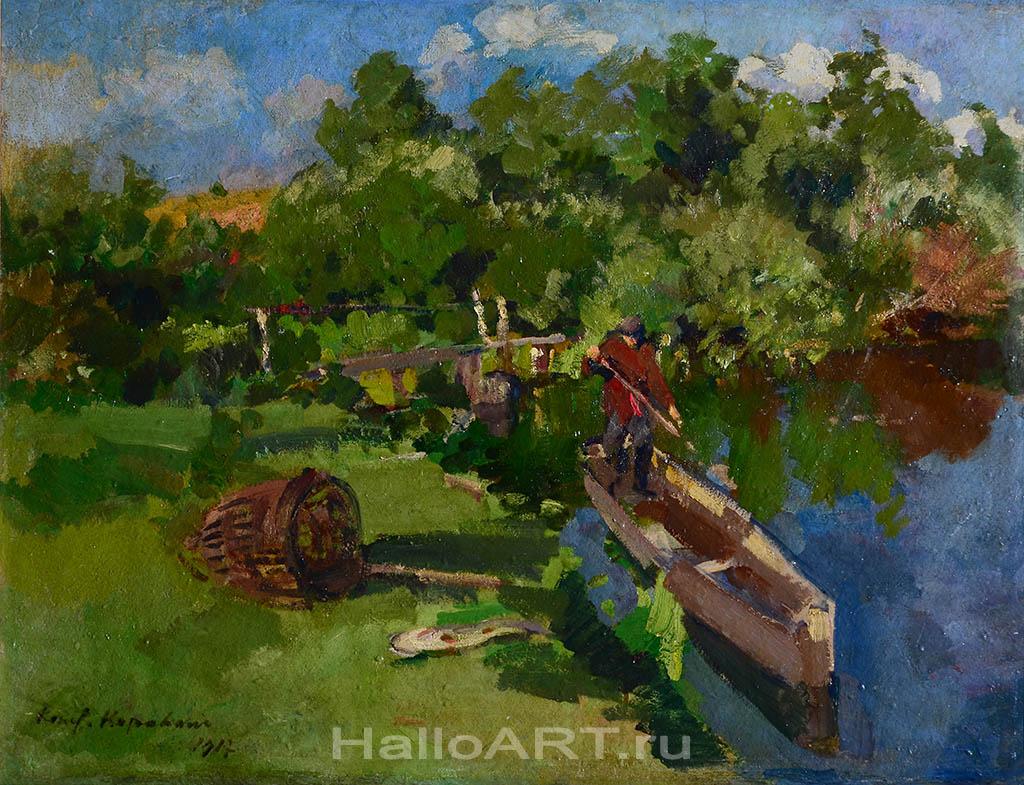 Коровин Пейзаж с лодкой 1917 хм Дом-музей ФИ Шаляпина