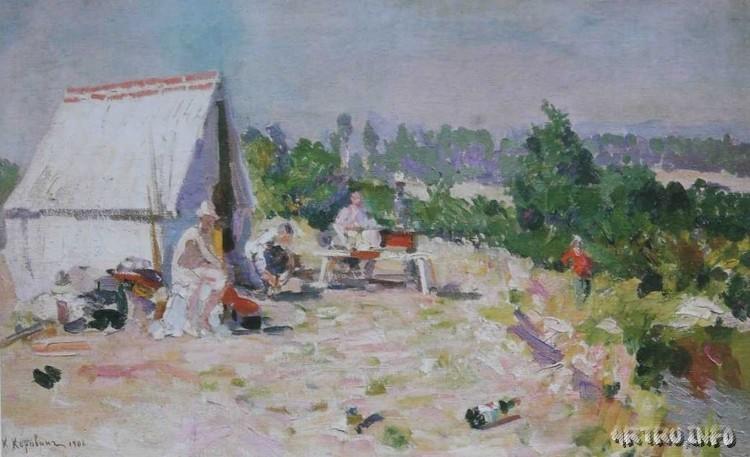 Коровин Пикник 1906