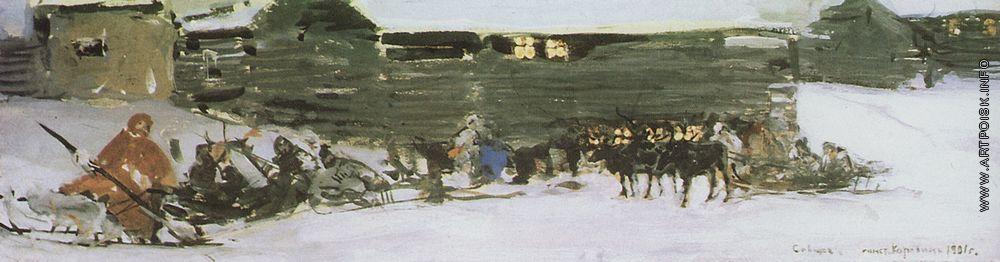 Коровин Север 1901 б акв ГТГ