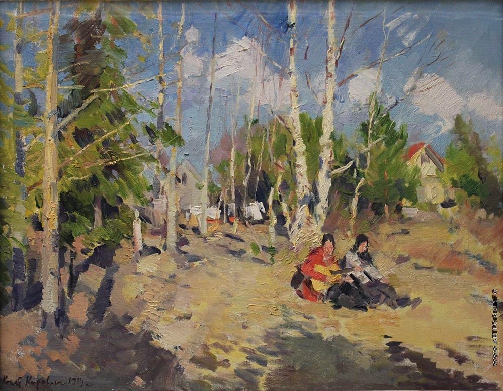 Коровин Солнечный день 1914 хм Национальный худож музей Республики Беларусь