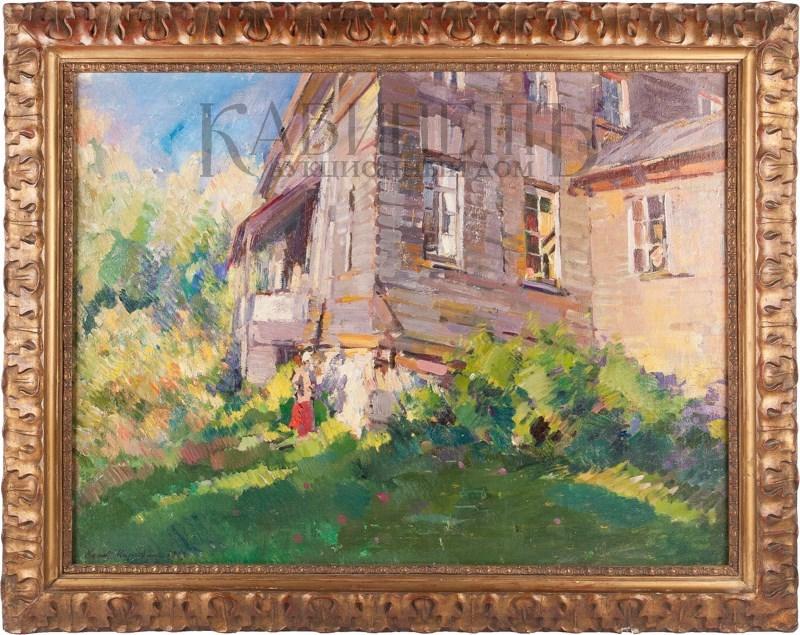 Коровин У старого дома 1919