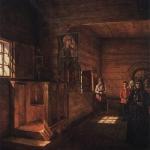 ioann-bogoslov-church