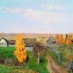 Левитан ИИ  Золотая осень Слободка 1889  хм 43х69  ГРМ а