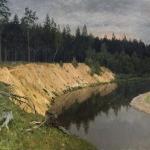 Левитан ИИ  Лесистый берег Сумерки 1892  хм 129х176 Тверская обл карт гал