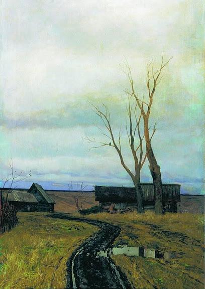 Левитан ИИ Осень Дорога в деревне 1877 хм 66х44 ГТГ