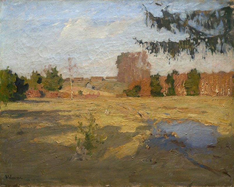Левитан ИИ Осень Солнечный день 1897 хм 59х74 Частное собрание
