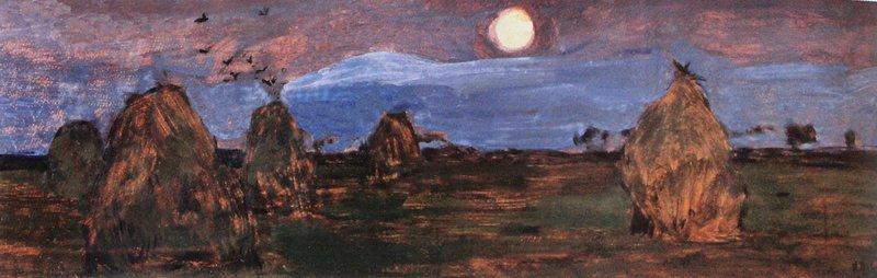 Левитан ИИ  Стога сена в лунную ночь Панно 1899  км 26х83  Дом-музей АП Чехова в Ялте