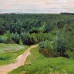 Левитан ИИ Лесные дали 1880-90е км 23х33 Новгородский государственный объединеный музей-заповедник