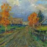 Левитан ИИ Осенний пейзаж 1890е км 13х18 Луганский областной художественный музей