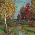 Левитан ИИ Осень 1890е км 57х76 Ростовский обл м изо искусств