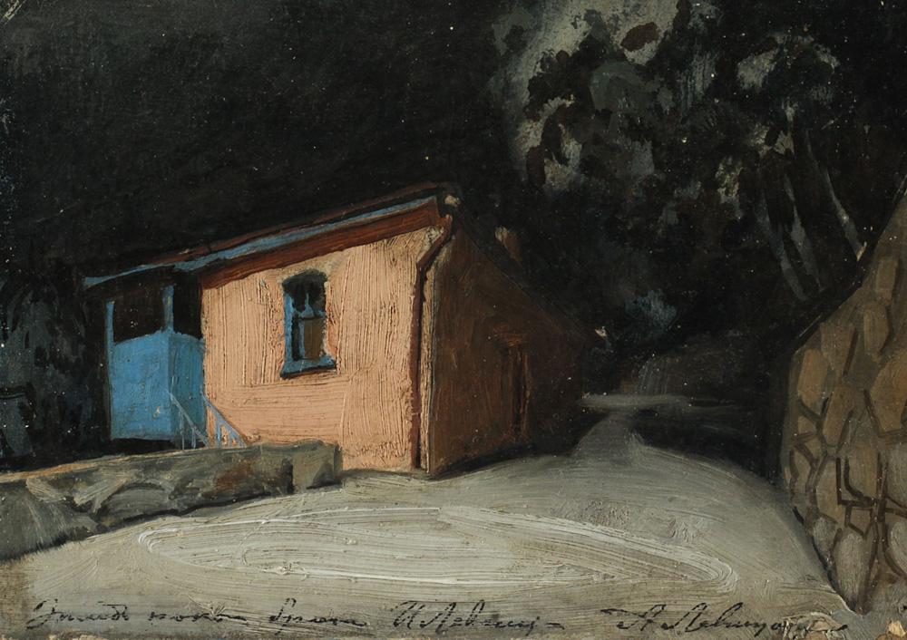 Левитан ИИ  Кримеа 1886