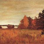 Левитан ИИ  Осень 1894  хм  Нац худ музей Республики Беларусь