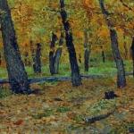 Левитан ИИ  Дубовая роща Осень Этюд 1880 дм 14.5х23.4  Нижегородский художественный музей