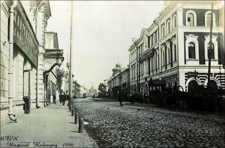 н новг рождеств ул 1896