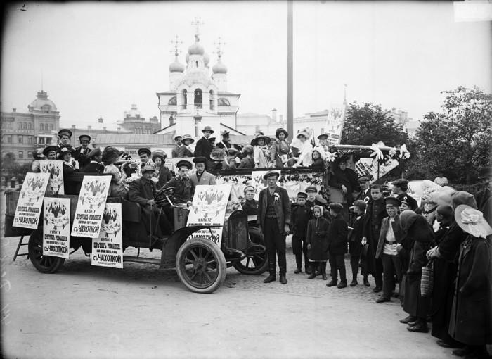 н.новг благовещ пл  день белой ромашки 1912г