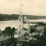 плес 1911