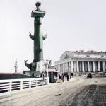 F. Kr√°tkňė: Bursa, Petrohrad 1896 √£. 10