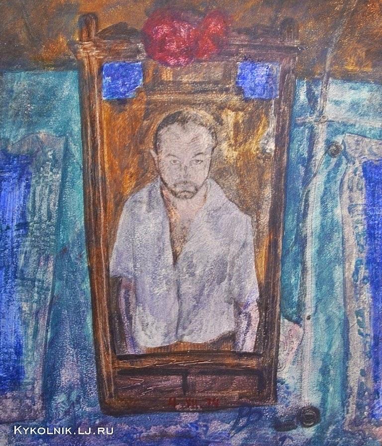 Попков Автопортрет в зеркале 1974