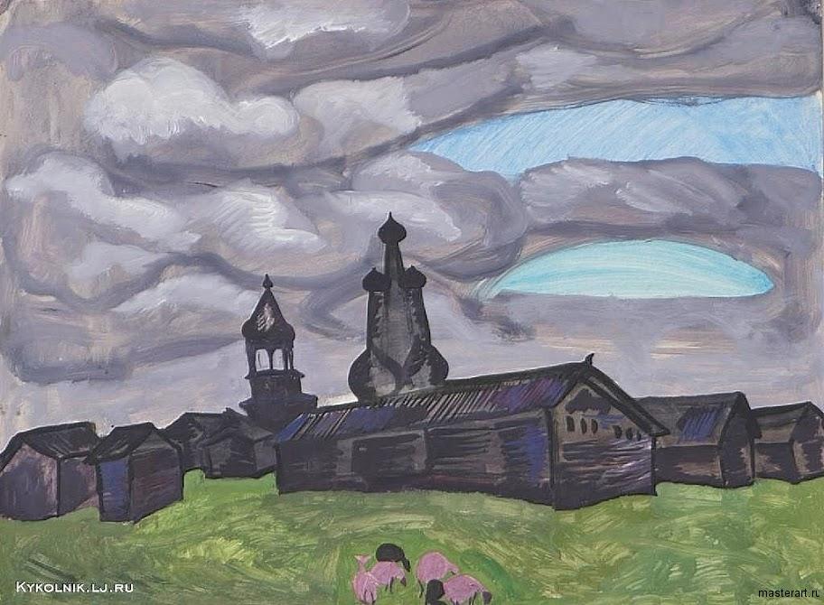 Попков Дождь прошел Церковь в деревне Кимжа 1967
