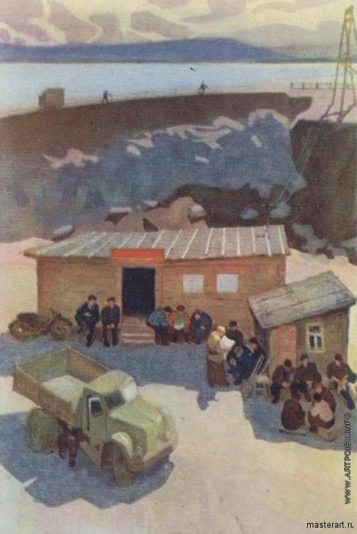 Попков Контора в котловане 1958