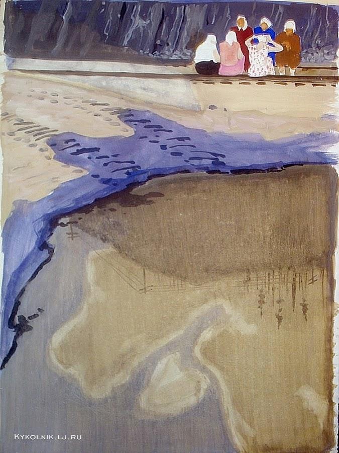 Попков Отражение в луже Из серии Абакан-Тайшет 1961