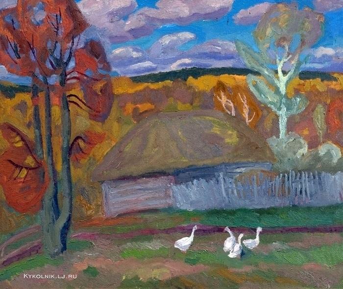 Попков Пейзаж с гусями Осень хм 55х65