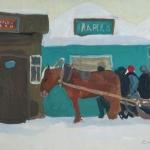 Попков Сельский магазин 1962