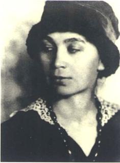 Наталья Гончарова художник