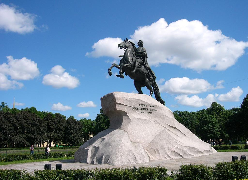 музеи санкт петербурга
